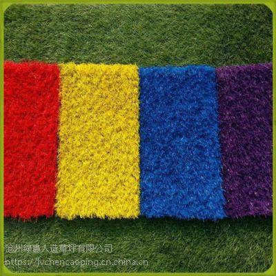 陕西人造草坪/幼儿园草坪/学校操场施工/户外绿色地毯