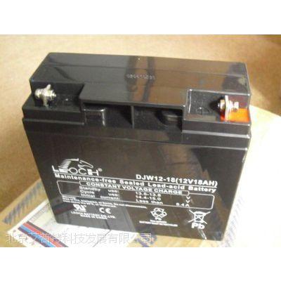 理士蓄电池DJW12-18 LEOCH电池12V18AH UPS电源/应急灯/门禁电瓶
