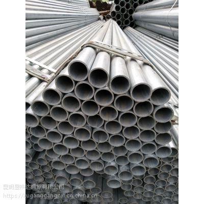 大理镀锌管厂家销售河北天创材质3091规格DN20X2.5每支重量9.53公斤