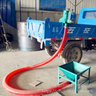 车载吸粮机制造厂厂家推荐 矿粉输送机