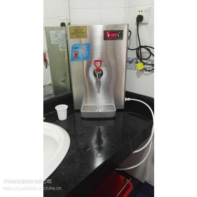 玉晶源UK-G1办公室开饮机/10人使用的开水器