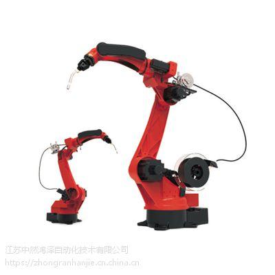 焊接机器人 HY1006A-200厂家价格直销