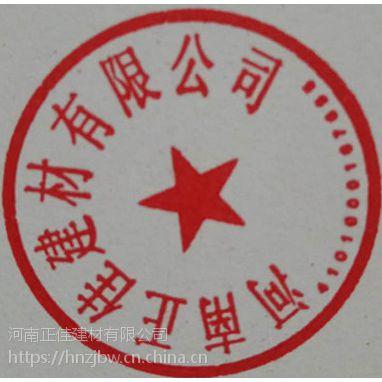 郑州挤塑板 墙体保温专用正佳挤塑板 屋顶隔热专用挤塑板