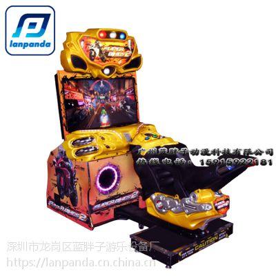 大型游戏机厂家出售FF摩托游艺机 电玩设备赛车机游戏机