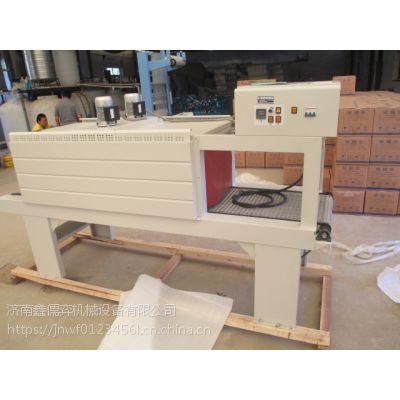 特卖无锡 6040型PE膜收缩机鼎冠全自动PE膜收缩机多功能收缩包装机