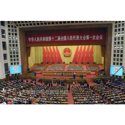 北京舞台幕布