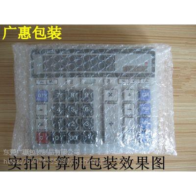 佛山气泡袋价格便宜 高品质气泡袋报价 气泡袋产品