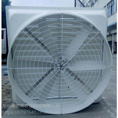 郑州哪里有卖工业厂房降温风机湿帘冷风机温室风机