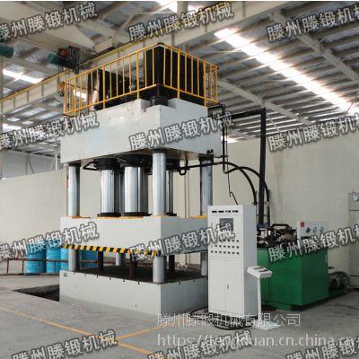 厂家定制3000吨化粪池成型液压机 大吨位复合材料成型油压机