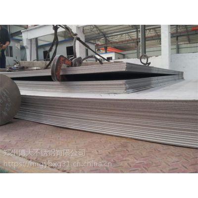 郑州太钢不锈304 321材质NO.1表面热轧不锈钢板