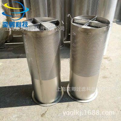 供应不锈钢袋式过滤器网篮 非标网篮 可定制不同型号 规格网篮