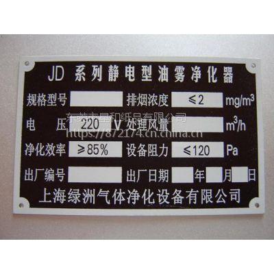 东莞石排彩色说明书、防腐蚀性铭牌、深圳龙岗瓦楞纸彩盒
