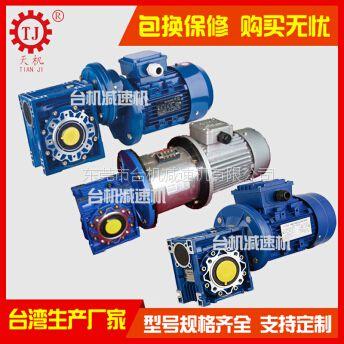 nmrv63蜗轮减速机选型规格