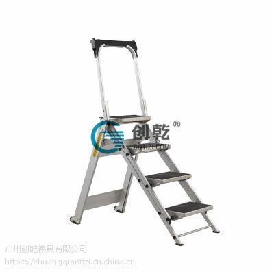 广州创乾CQVF-4美式踏台家具梯子带扶手家用梯铝合金美式踏台家用梯