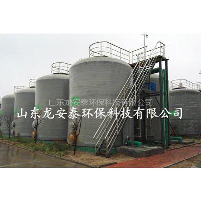 微电解设备,龙安泰废水处理资源化经验丰富