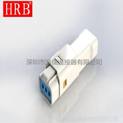 供应IPX7汽车防水连接器_ 车灯/户外灯具防水连接器