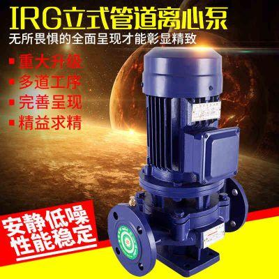 喷淋泵XBD14.4/25G-L立式消防泵型号
