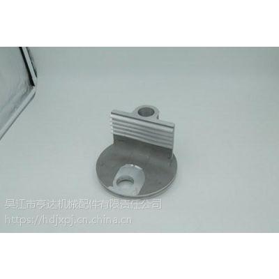 亨达机械(在线咨询)|绍兴铝铸造|铝铸造工艺