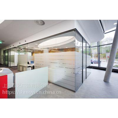 上海玻璃贴膜 办公室贴膜 建筑玻璃膜