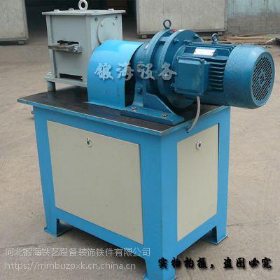 做铁艺需要什么设备?热轧鱼尾机 弯花机 搓卷机专业铁艺机械