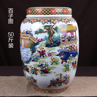 景德镇陶瓷米缸批发 专业定做储物罐厂家