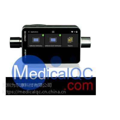 CITREX H5呼吸机分析仪,瑞士IMT CITREX H5呼吸机检测仪