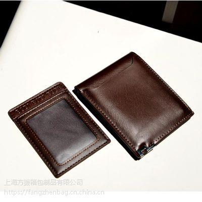 方振箱包定制各类真皮钱包