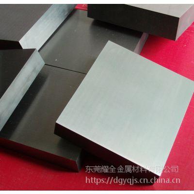 WF15春保钨钢板 超微粒钨钢 高耐磨
