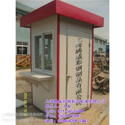 南通腾威彩钢(在线咨询),活动房,集装箱彩钢活动房