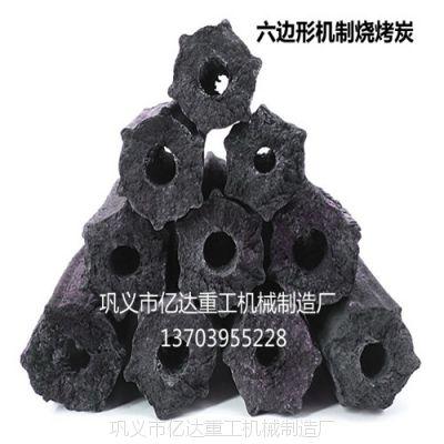 木炭机机制木炭设备木炭环保节能设备巩义市亿达重工机械制造厂