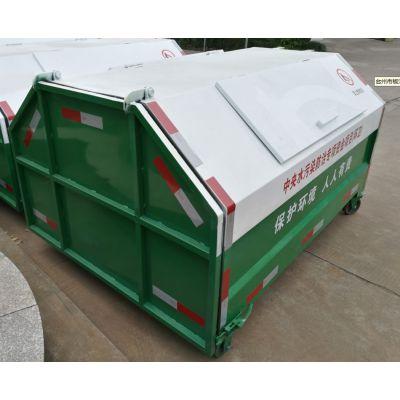 上海 移动垃圾箱 KM-YD7008 厂家直销