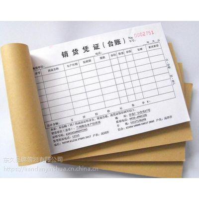 苏州外来客登记本制作|苏州访客登记表印刷厂家|来访人员登记薄定做?