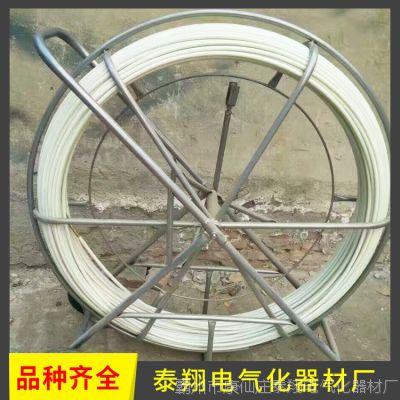 厂家直销 穿孔器 玻璃钢穿线器 电缆引线器 玻璃钢穿管器电工