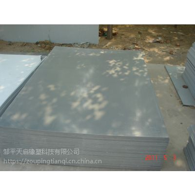 河北张家口直销专业生产5mmPVC山东板彩色黑色河北PVC密度板灰色硬板辽宁PVC麻面板