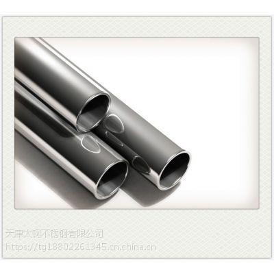 天津304国标不锈钢管 304不锈钢管国标规格表 厂家批发