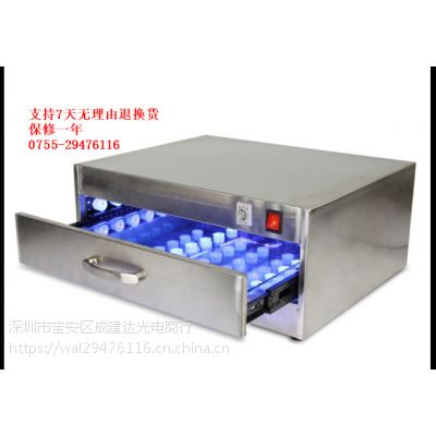 超低价LED紫外线UV固化箱 300W365NM手机屏维修固化灯箱 UV胶水油墨烤箱