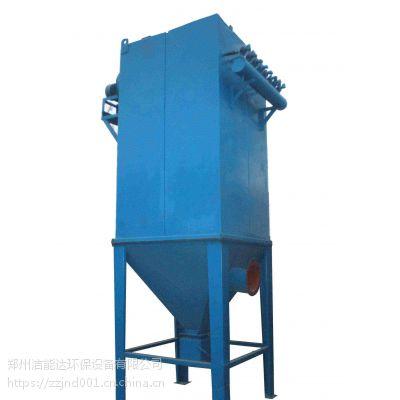 供应河南新乡耐材行业除尘器-洁能达环保工业除尘器及配件