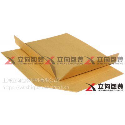 全国纸滑板、纸滑托盘、纸滑托、厂家货源