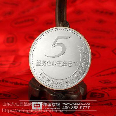 济宁高档礼品定制:黄金白银纪念币,金银高档礼品定制