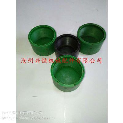 江西兴恒2-7/8FH钻杆护丝批发螺纹护丝帽价格