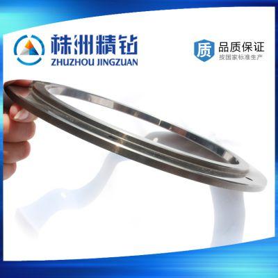 供应硬质合金密封环 工艺配方中加入耐腐蚀稀有元素,密封性能更持