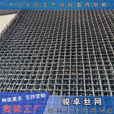 锰钢养猪轧花网 平纹编织养殖漏粪网重量 厂家供应