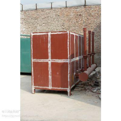 多功能环保木炭机-无烟炭化炉--活性炭再生设备