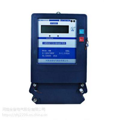 河南金雀电气股份DTSD581三项电子式多功能电能表