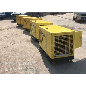 金华市12千瓦三燃料静音发电机组