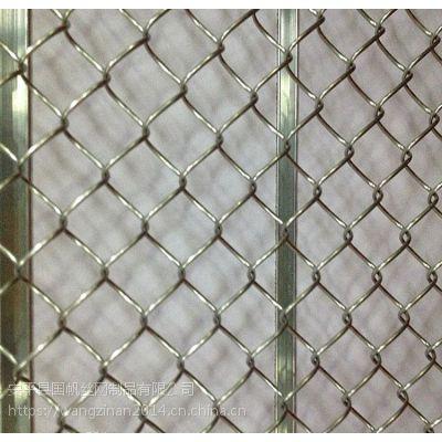 供应酒店装饰网 窗帘网 铝制外墙网