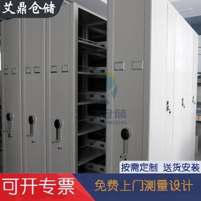宁波艾鼎厂家MJJ-004 移动密集柜 轻型轨道式货架 中型密集架