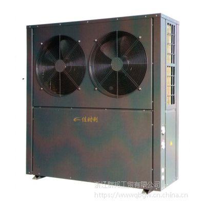 JKZ-30HG/CR 烘房干燥设备 佳时利空气能高温热泵烘干厂家直销