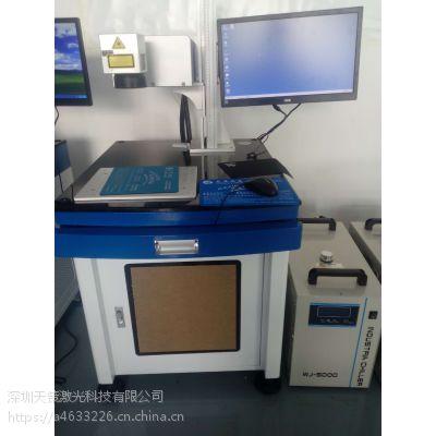 惠州惠城激光加工镭雕机激光打标机