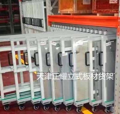 浙江板材存储架图纸 型材存放方法 激光切割专用货架 抽屉式货架ZY042507 板材存放
